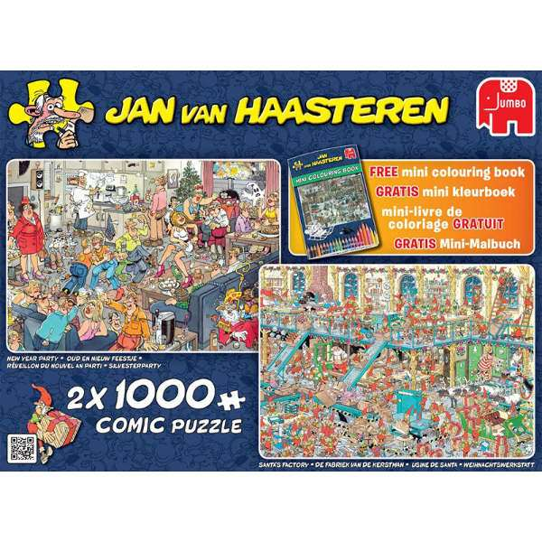 Happy Holidays JVH - 2 x 1000pc jigsaw puzzle