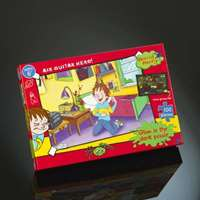 Air Guitar - Horrid Henry - Glow in the Dark 100pc