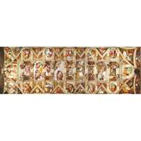 Michelangelo - The Sistine Chapel - Panoramic - 1000pc