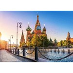 Saint Basils Cathedral, Moscow - 500pc