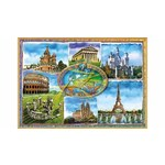 Seven Wonders of Europe - 1500pc