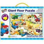 Construction Site - Giant Floor Puzzle - 30pc