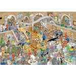 Gallery of Curiosities - 3000pc