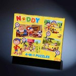 Noddy - 4 in 1 - 12, 16, 20 and 24pc